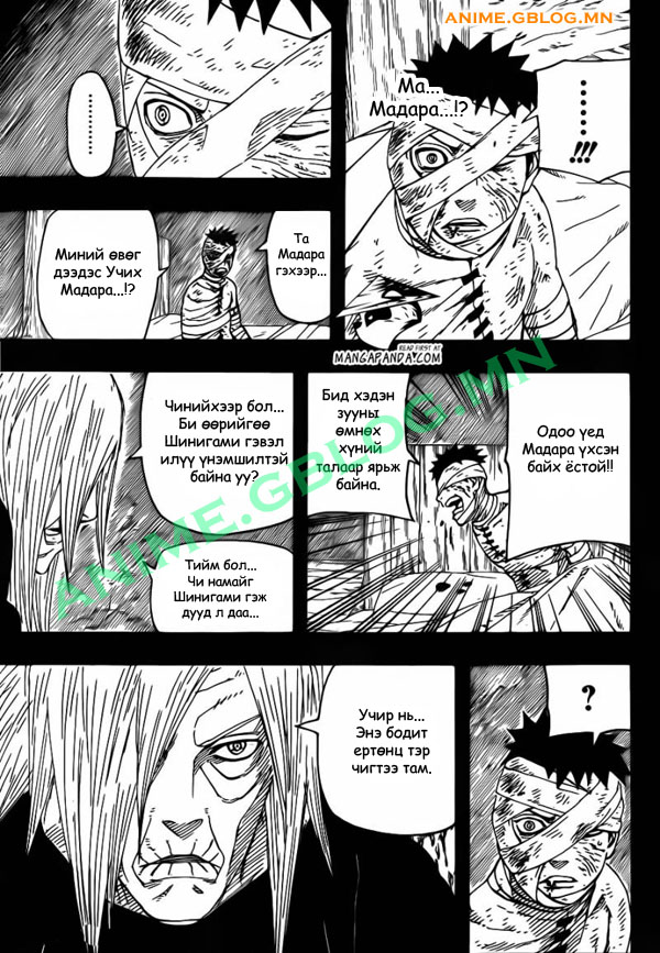 Japan Manga Translation Naruto - 602 - Alive - 10
